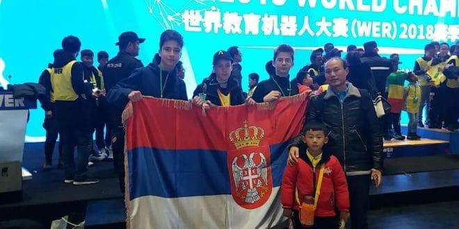 Тријумф српских ђака на такмичењу из роботике у Шангају 1