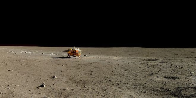 Кина лансирала свој нови апарат за истраживање невидљиве стране Месеца