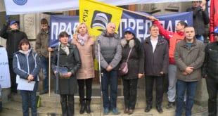Одржан протест просветара испред Владе