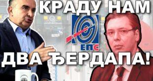 Удружени злочиначки подухват : Велика пљачка у ЕПС-у у организацији Власти! (видео) 3