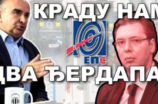 Удружени злочиначки подухват : Велика пљачка у ЕПС-у у организацији Власти! (видео) 7