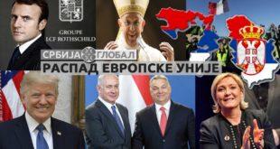 Срби и распад ЕУ – Сукоб тајних друштава и великих сила (видео)