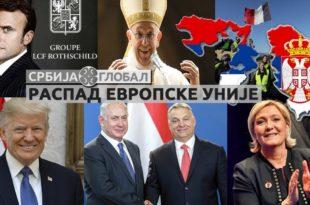 Срби и распад ЕУ - Сукоб тајних друштава и великих сила (видео)