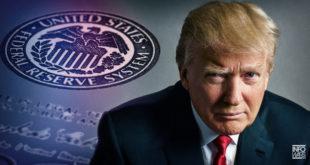 Трамп Систем федералних резерви прогласио за главни проблем америчке економије