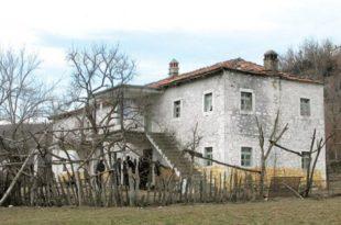 Откривена тајна документа: УНМИК лагао Србију, све вријеме знали за Жуту кућу