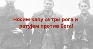 Документ из 1945. – Комунисти су наметнули Нову Годину да би одвратили народ од празновања Божића 11