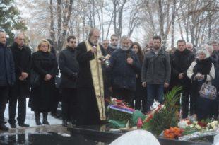 У Београду одржан годишњи помен Оливеру Ивановићу, супруга Милена се није појавила