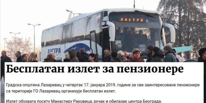 СНС у Лазаревцу државним новцем и на превару води пензионере на Вучићев митинг 1