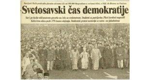 Срамота да те буде митре Светог Саве на глави, подржаваш издајника Косова и Србије!