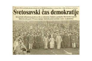 Срамота да те буде митре Светог Саве на глави, подржаваш издајника Косова и Србије! 4