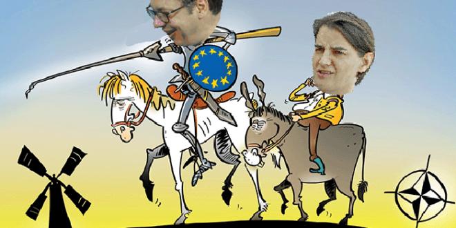 Н. Катић: Србија, европске вредности и европски интереси 1