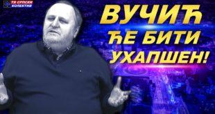 Милован Бркић: Вучић ће бити ухапшен, БНД је добио налог да процесуира брата Андреја! (видео) 6