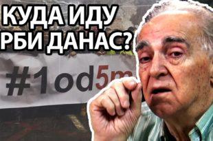 """Вучићев став """"баш ме брига за народ"""" доћи ће му главе! - Јован Марић (видео)"""