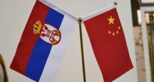 Захуктавање кинеских инвестиција у Србији