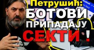 ЈУГОСЛАВ ПЕТРУШИЋ – Ботови су секте које уништавају истину 2019! (видео) 10