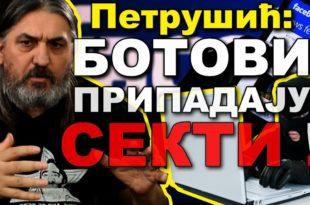 ЈУГОСЛАВ ПЕТРУШИЋ – Ботови су секте које уништавају истину 2019! (видео)