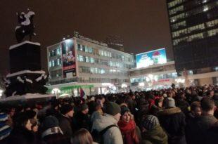 НИШ: Велики протест против режима! (видео) 5