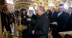 Вучић моли патријарха да замоли Путина да се обрати окупљеном народу! (видео) 2