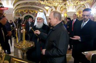 Вучић моли патријарха да замоли Путина да се обрати окупљеном народу! (видео)