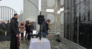 У Скеланима служен парастос за 305 Срба убијених 1993. године