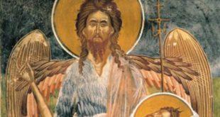 Свети Јустин Нови (Ћелијски): Усековање Св. Јована Крститеља је мали Велики петак
