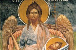 Данас је велики празник – Усековање главе Светог Јована Крститеља 18