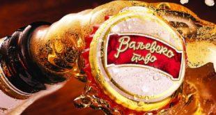 Продата Ваљевска пивара