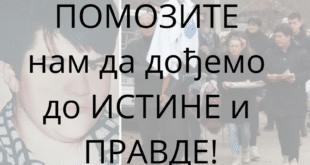Позивамо сведоке саобраћајке Зорана Бабића на наплатној рампи код Дољевца да нам се јаве! 5