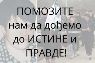 Позивамо сведоке саобраћајке Зорана Бабића на наплатној рампи код Дољевца да нам се јаве!