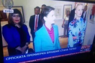 Бугари се спрдају са татко на Игорче