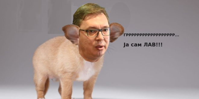 МИХАИЛО МЕДЕНИЦА: Не требају нам лавови већ људи, Александре Вучићу! 1