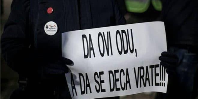 """Србија између дириговане улице и ресуверенизације """"Петооктобарске Републике"""" 1"""