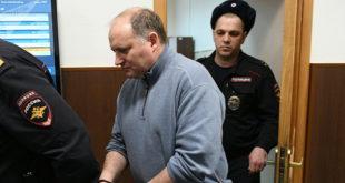 У Русији ухапшен бивши представник ЕБРД-а у Kомерцијалној банци
