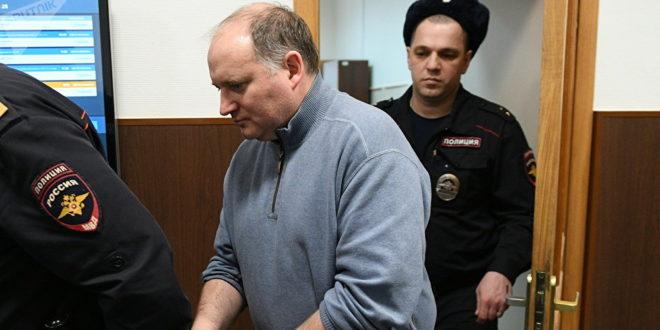 У Русији ухапшен бивши представник ЕБРД-а у Kомерцијалној банци 1
