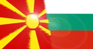 Северна Македонија и Бугарска договориле заједничко обележавање празника 10