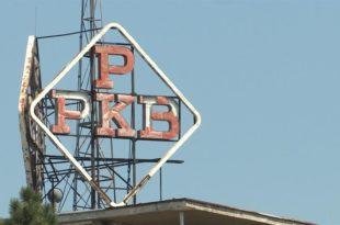 У Привредном суду закључена расправа по тужби бивших радника ПKБ корпорације