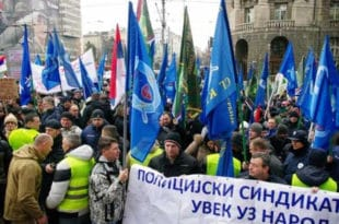 Полицијски синдикат Србије позива на протесте: Сви на улице!
