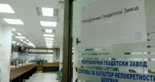Сутра поново штрајк у Републичком геодетском заводу 10