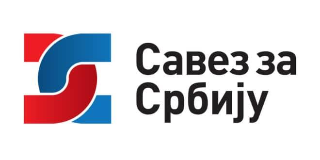 СзС: Решење косовског проблема може бити само у оквирима Устава Србије и Резолуције 1244 1