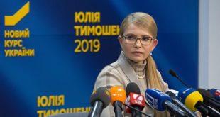 Тимошенкова најавила почетак процедуре импичмента Потрошенка 8