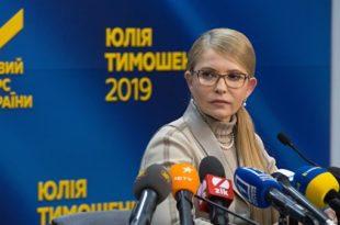 Тимошенкова најавила почетак процедуре импичмента Потрошенка 6