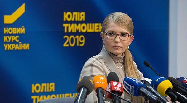 Тимошенкова најавила почетак процедуре импичмента Потрошенка 1