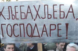 Српска сиротиња без јефтиног хлеба 12