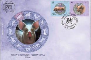 Лунарни календар – година Свиње