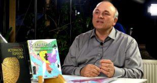 Генетика и порекло Срба: Дошло је време да се пишу нови уџбеници!– Јован Д. Марјановић (видео) 3