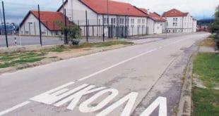 Ваљево: Нова школска зграда опасна за ђаке 11