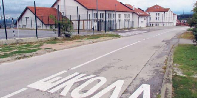 Ваљево: Нова школска зграда опасна за ђаке 1
