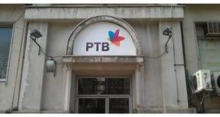 Део запослених у РТВ-у одржали штрајк упозорења