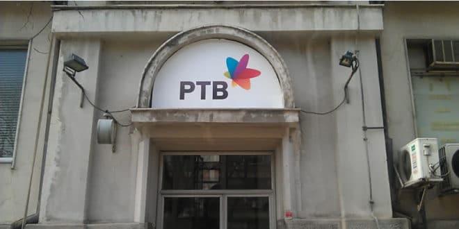 Део запослених у РТВ-у одржали штрајк упозорења 1