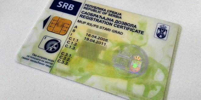 Поскупљују таксе за издавање саобраћајних дозвола